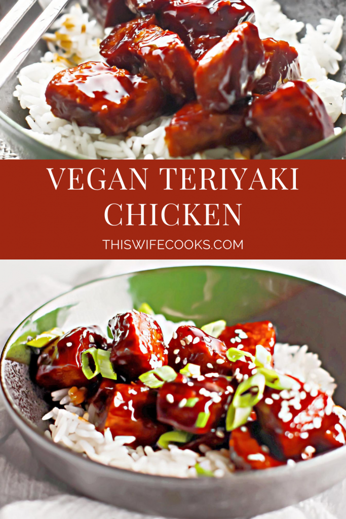 Vegan Teriyaki Chicken ~A quick and easy meat-free version of the classic teriyaki chicken.