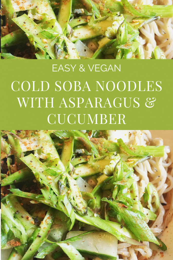 Cold Soba Noodle Salad with Asparagus and Cucumber - A light and refreshing vegan meal ready to serve in thirty minutes or less!   #sobanoodlerecipes #vegansaladrecipes #coldnoodlesalad #coldpastasalad #thiswifecooksrecipes #30minutemeals #easyvegandinner #plantbaseddinner