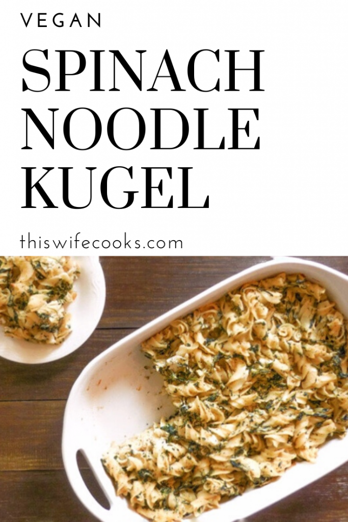 Vegan Spinach Noodle Kugel | A simple but classic comfort food dish that is perfect for brunch or the holiday table. Wide fusilli pasta is tossed with a rich homemade sauce and baked until slightly crisp on top for a cozy casserole that family and friends will love!